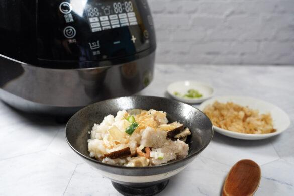 智能萬用鍋料理.香菇芋頭粥料理