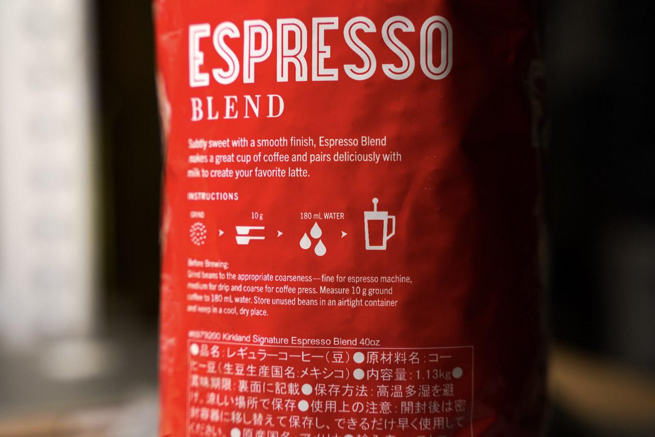 好市多 COSTCO KIRKLAND ESPRESSO咖啡豆04