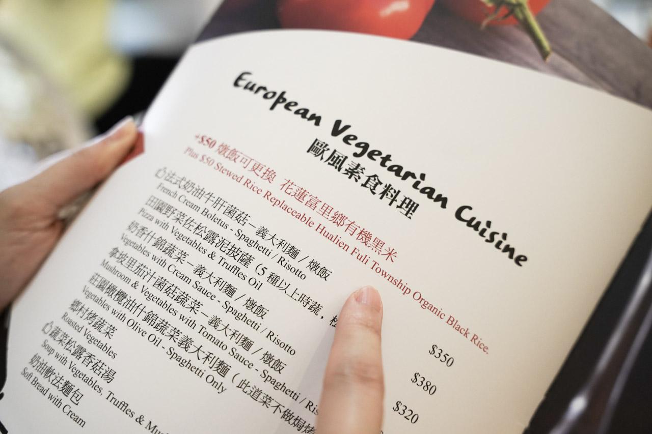 【食記】菲菲花園 FiFiGarden | 義式餐廳 |  每一口都是美味 | 台中西屯牛排 66