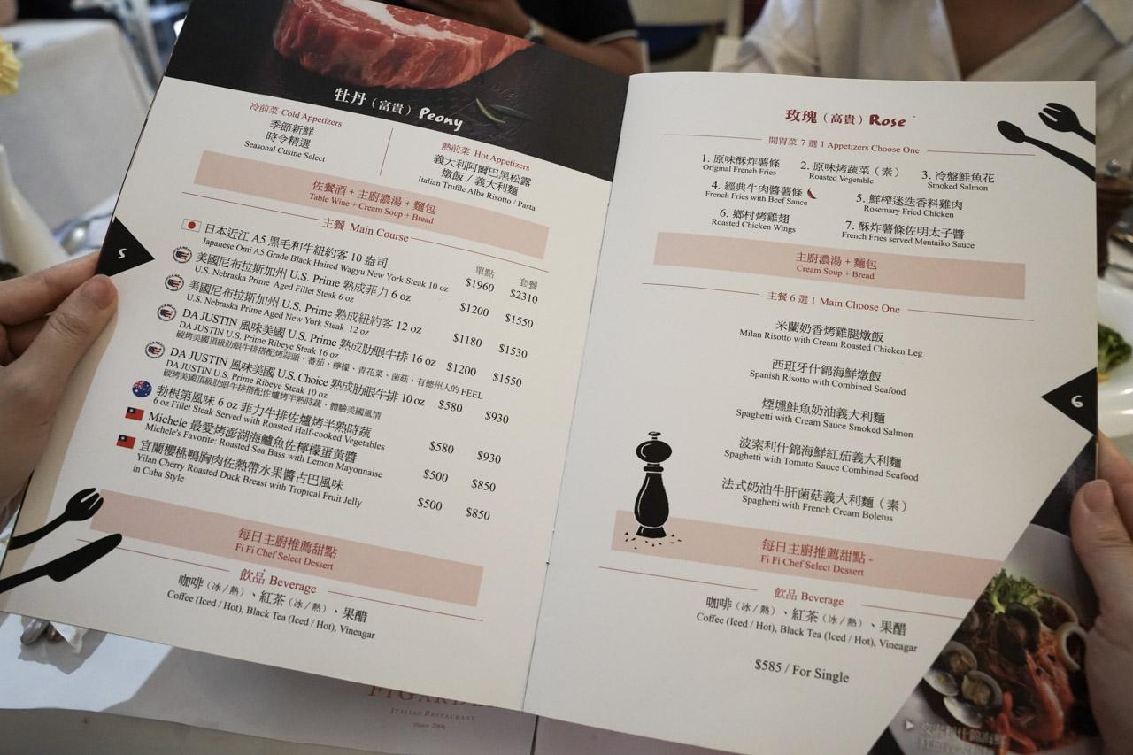 【食記】菲菲花園 FiFiGarden | 義式餐廳 |  每一口都是美味 | 台中西屯牛排 29