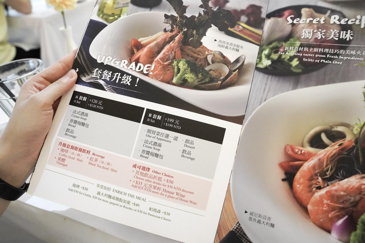 【食記】菲菲花園 FiFiGarden | 義式餐廳 |  每一口都是美味 | 台中西屯牛排 31
