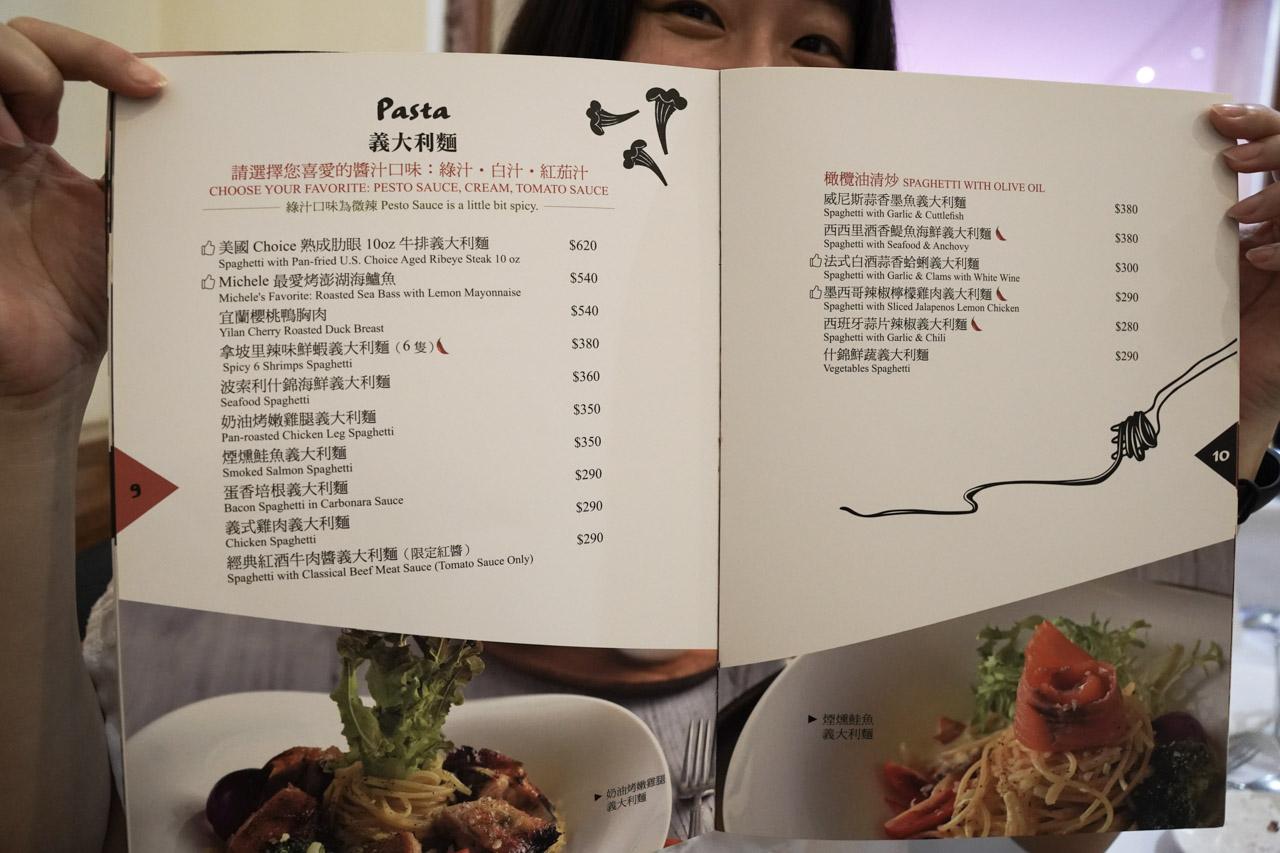 【食記】菲菲花園 FiFiGarden | 義式餐廳 |  每一口都是美味 | 台中西屯牛排 32