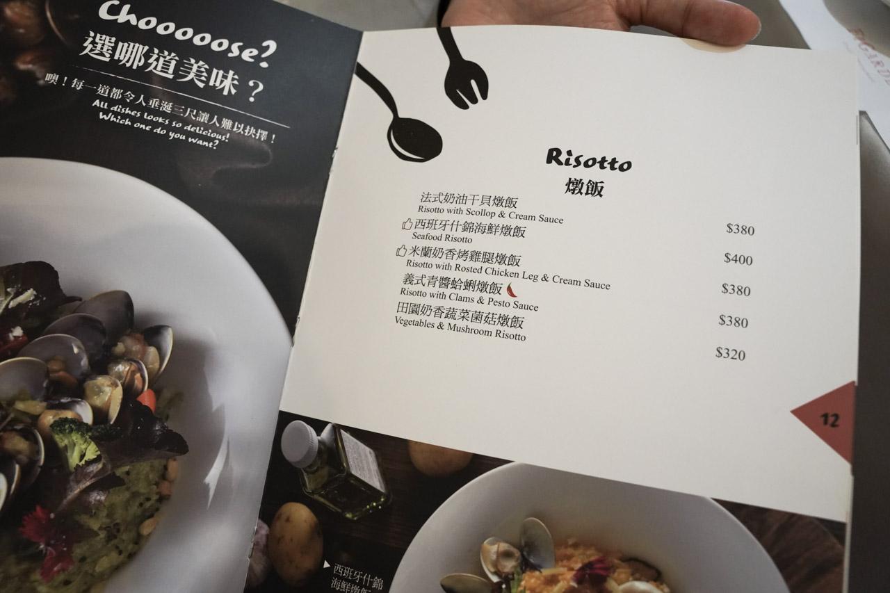 【食記】菲菲花園 FiFiGarden | 義式餐廳 |  每一口都是美味 | 台中西屯牛排 30