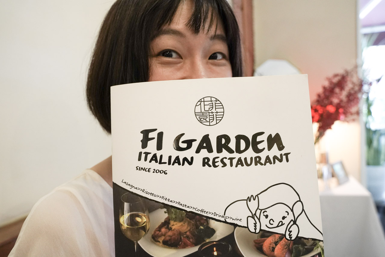 【食記】菲菲花園 FiFiGarden | 義式餐廳 |  每一口都是美味 | 台中西屯牛排 28