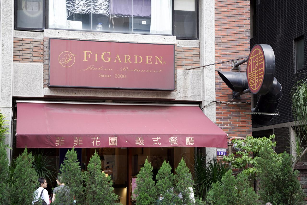 台中菲菲花園