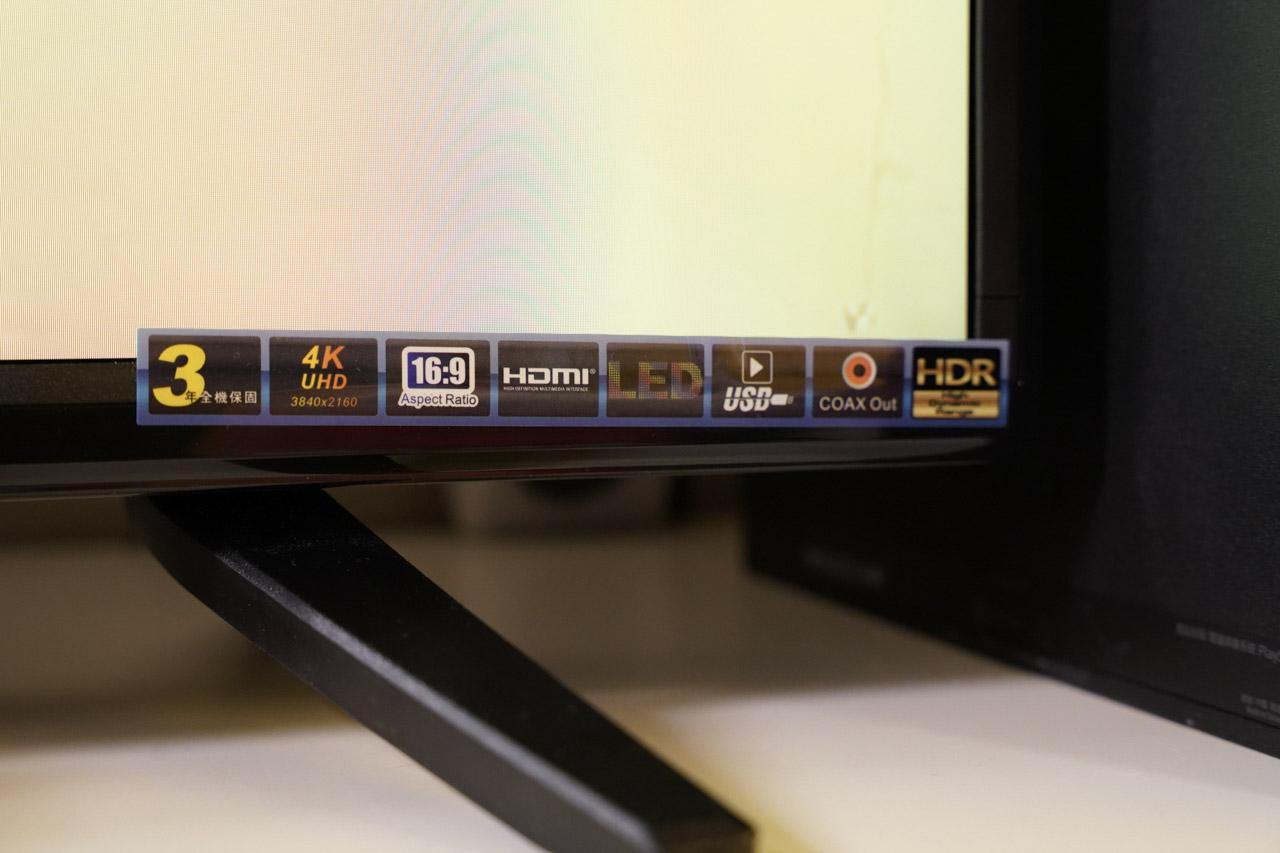 雖然一分錢一分貨的道理我懂,貴的產品有它貴的價值,但是便宜也是有好貨的,只要細心挑選也可以找到CP值爆表商品,SANSUI 山水49型4K HDR安卓智慧連網液晶顯示器 SLHD-50A,往後我可以獨自享受大畫面的PS4遊戲與高畫質電影了,可以說是用平價享受高等級影音。