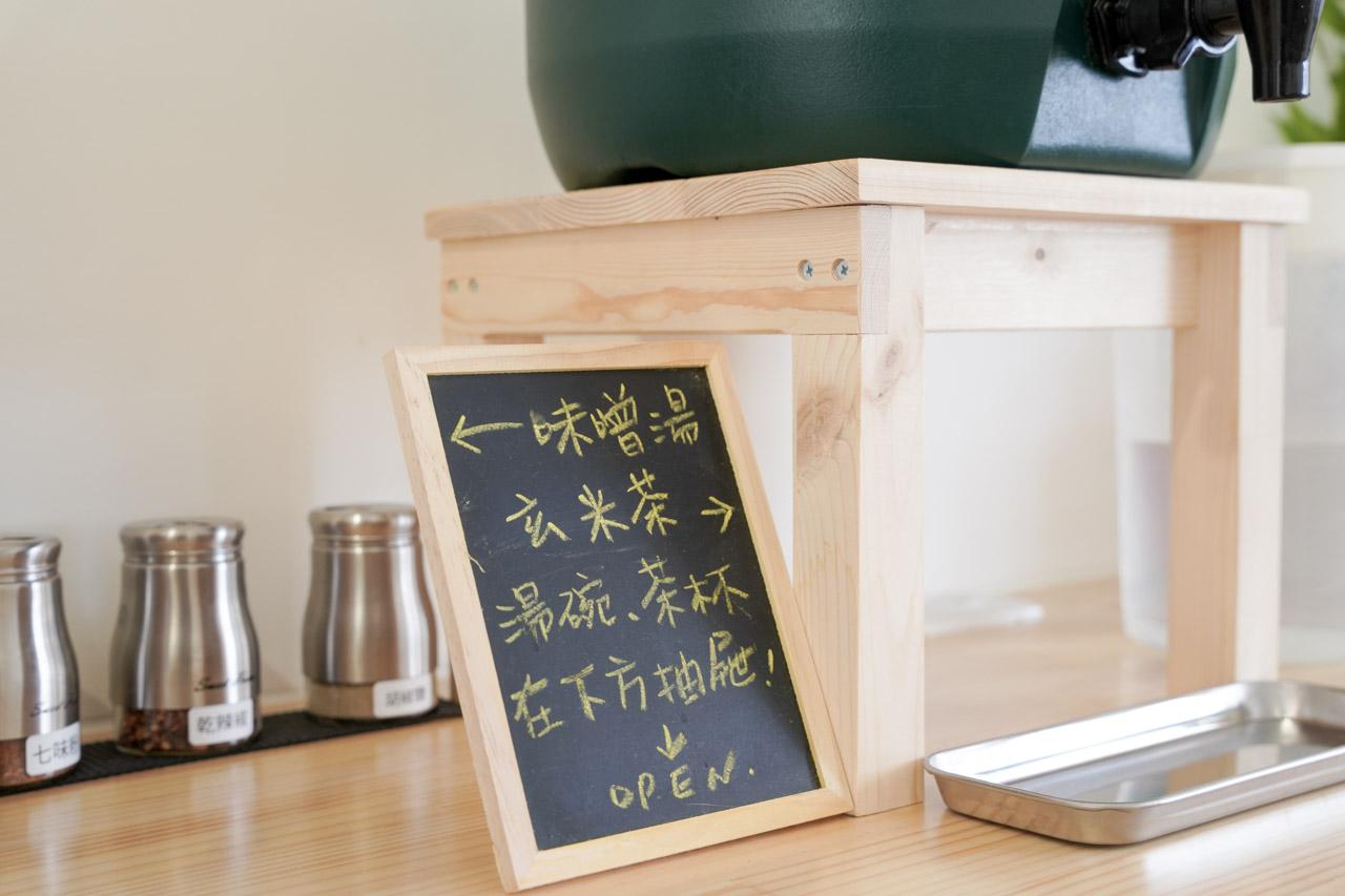 【新竹定食餐廳】築路 JULU 手作日式料理、享用豐盛的一餐 9
