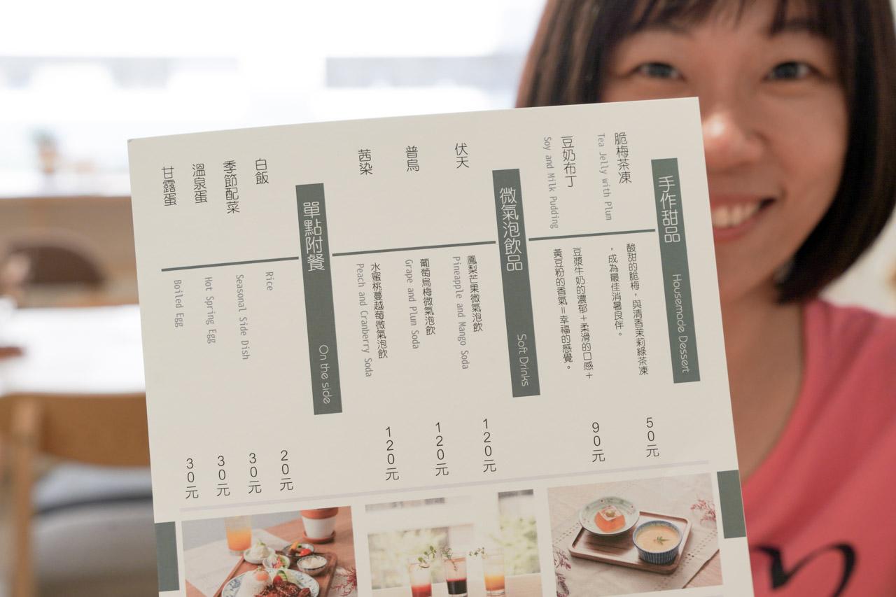 【新竹定食餐廳】築路 JULU 手作日式料理、享用豐盛的一餐 18
