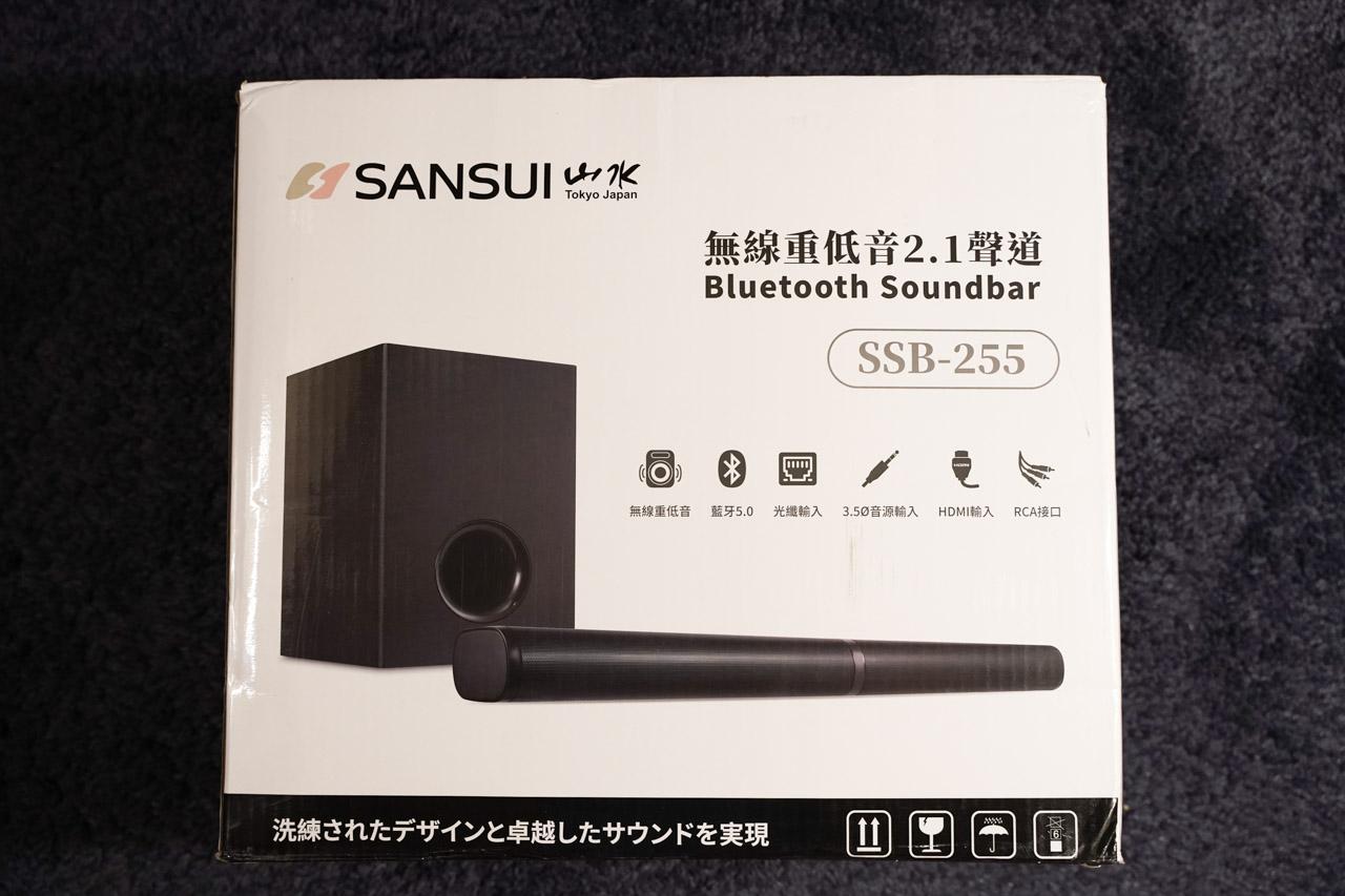 「SANSUI山水 2.1聲道分離式重低音藍芽聲霸SSB-255」,這是一款有環繞音效的70W重磅功率喇叭,一般電視內建的喇叭功率大多在20~30W,所以外接一組喇叭後可以讓耳朵得到兩倍以上的品質享受,更棒的是這是款藍芽喇叭,具有遠端遙控功能。