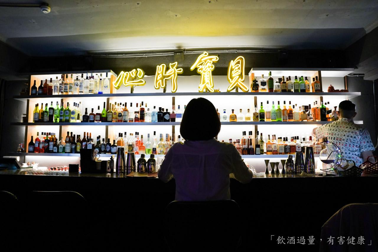 西門町酒吧 成都玖肆