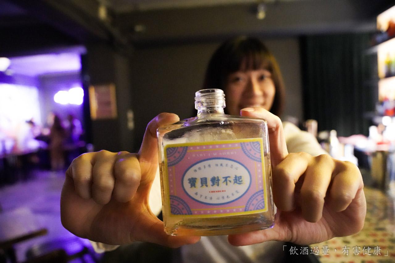 隱身於西門町酒吧的「成都玖肆 CHENDU 94」充滿華麗又帶著復古風的特色調酒吧,每一杯都值得品嚐!