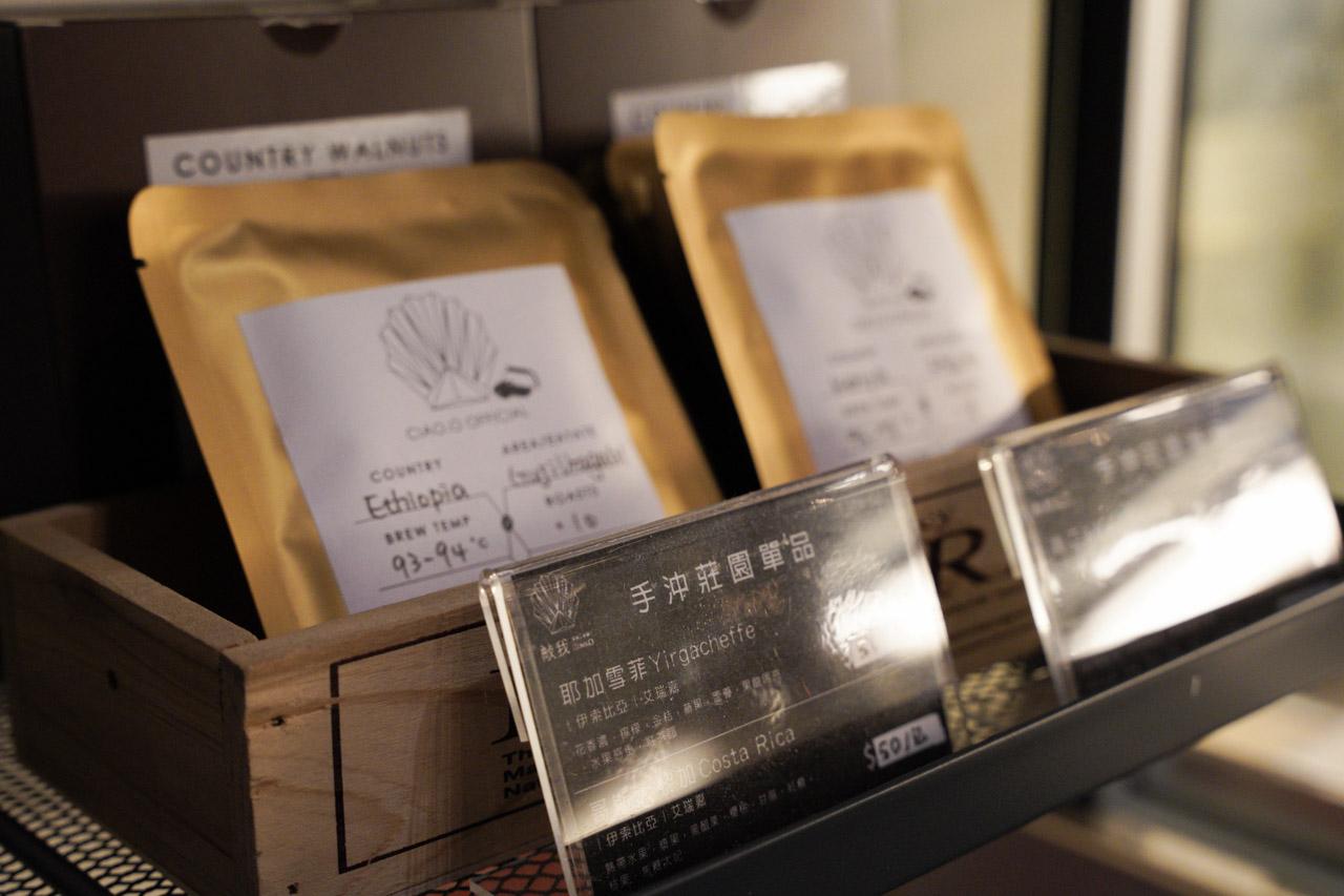 敲我Ciao.O烘焙工作室是位於巷弄中的一間新莊咖啡廳,想要找新莊甜點也是個好選擇,讓人非常容易放鬆的咖啡甜點店而且還有提供手工餅乾,推薦收入到新莊美食名單。