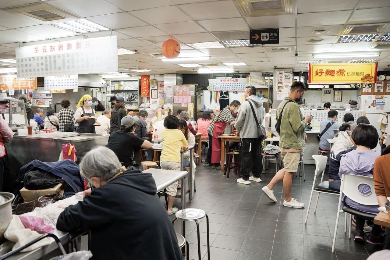 【天母美食】岳家小館,來士東市場必吃|鮮蝦餛飩超大顆|牛肉乾拌麵超好吃2