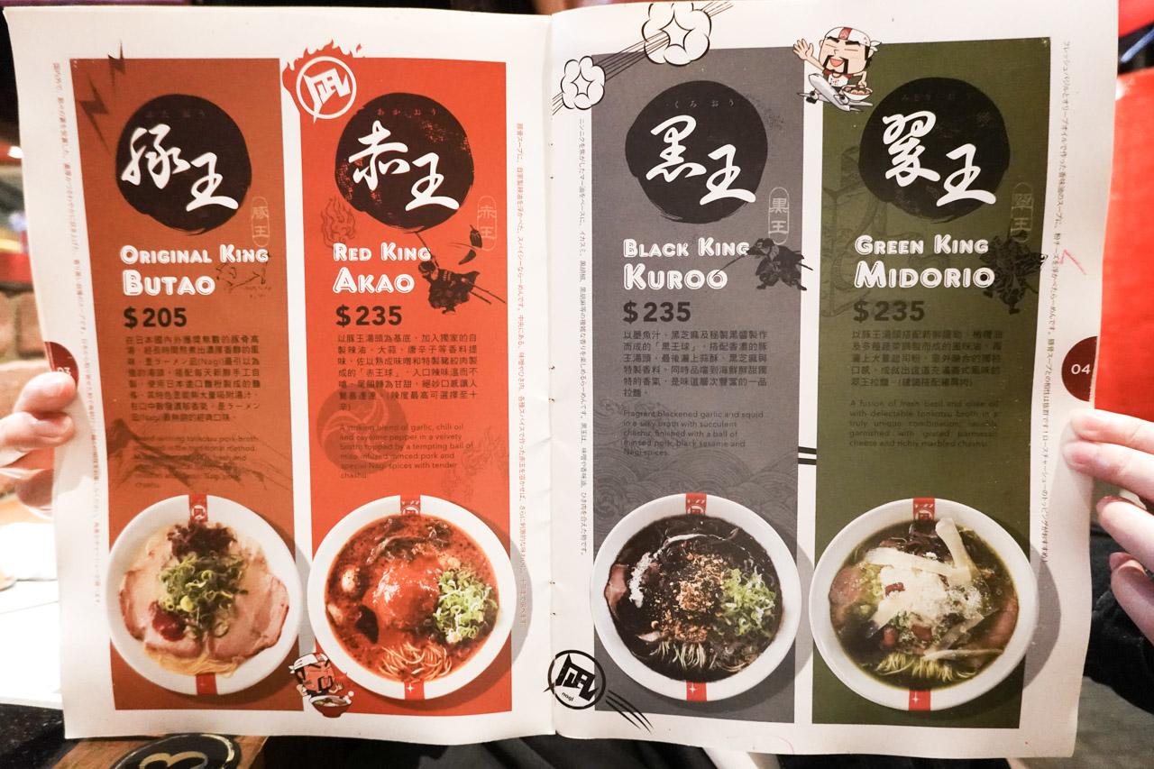"""日本東京拉麵大賞冠軍,有""""宇宙第一""""稱號的Nagi 凪豚骨拉麵,強力推薦豚王、赤王,台北西門町好吃拉麵就在這裡。"""