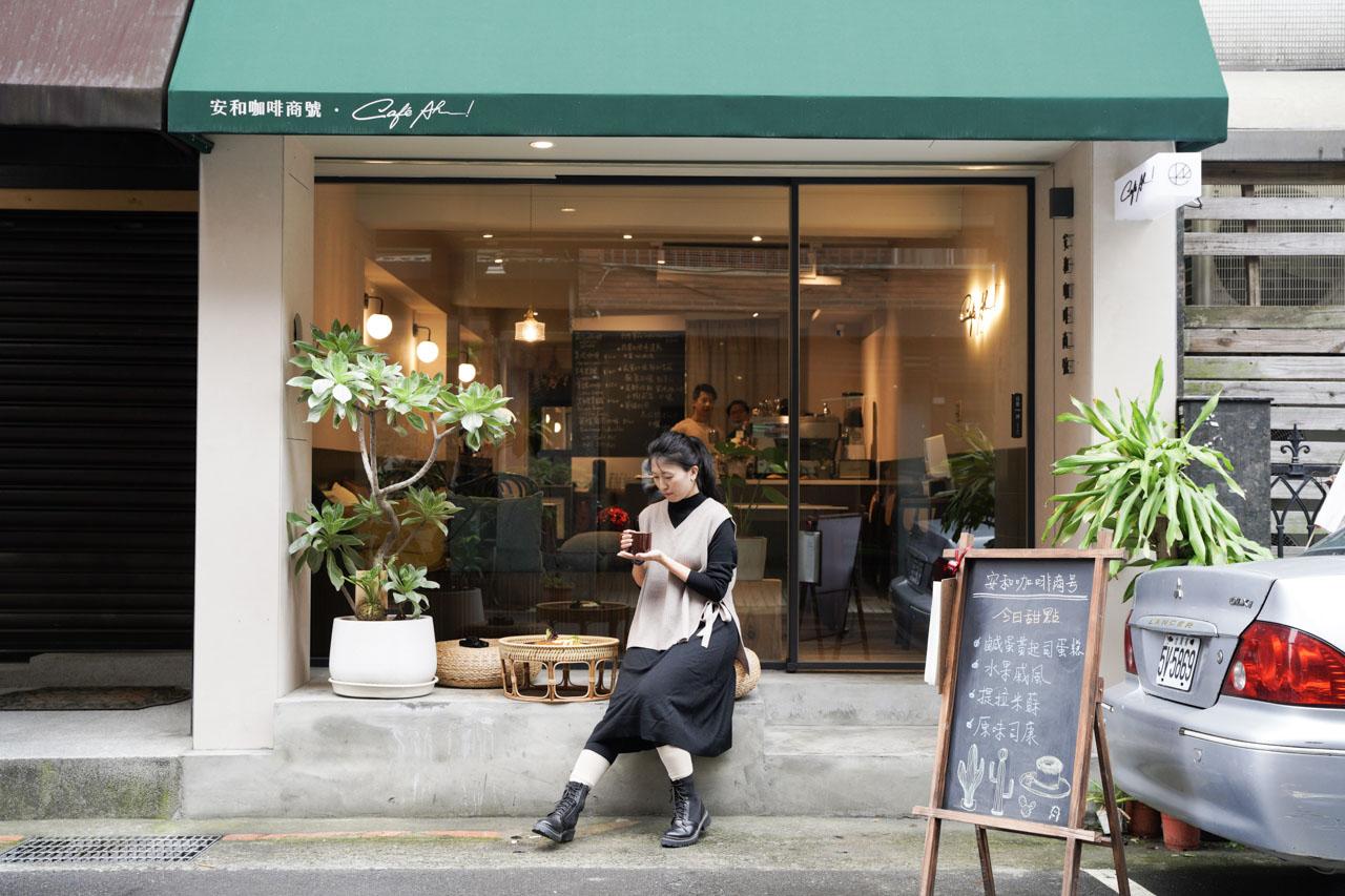 安和咖啡商號Cafe Ah打造出簡約北非風格
