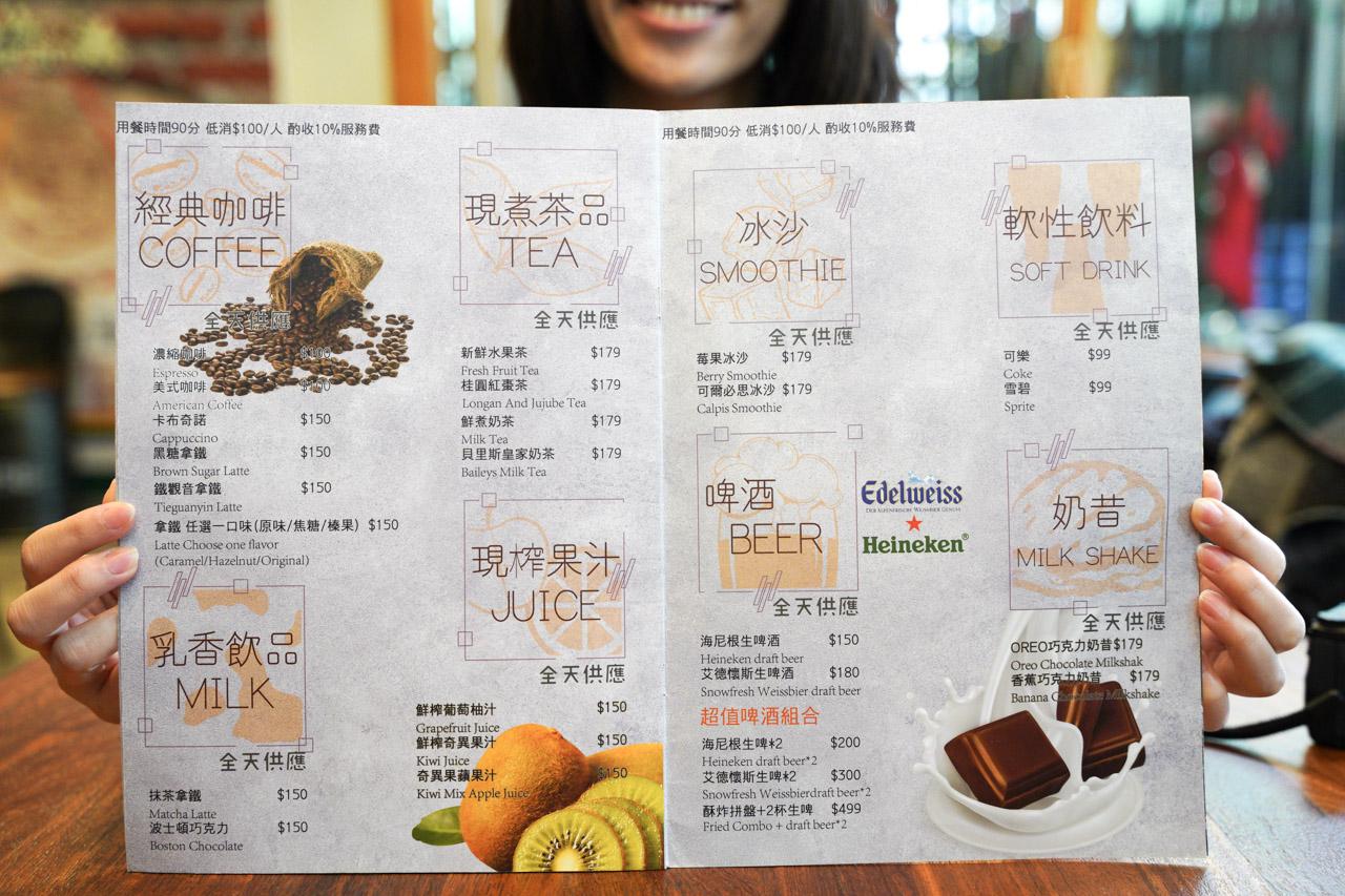 Eat Enjoy 意享美式廚房菜單07