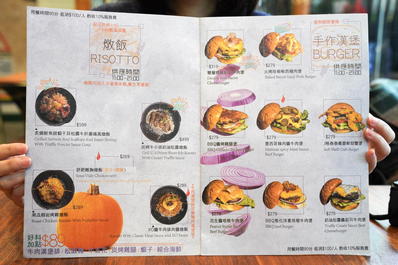 Eat Enjoy 意享美式廚房菜單06