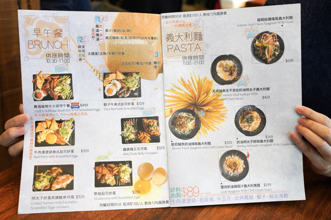 Eat Enjoy 意享美式廚房菜單04