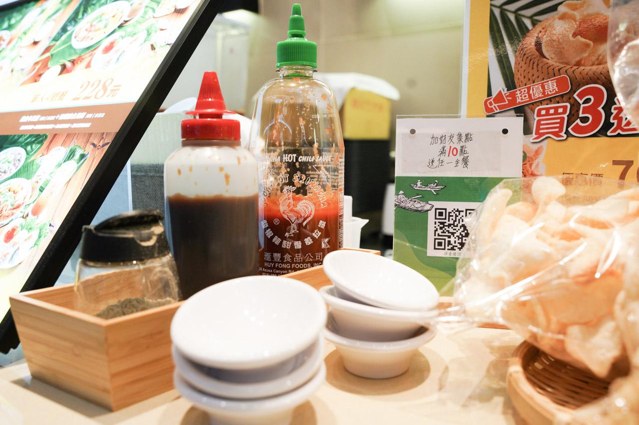 假日跟朋友約在汐止意外吃到了不錯的異國特色料理,是一間CNN精選全球必吃越南料理「Merry Pho 美利河美式越南料理」,結合美式元素的越南料理別有一番風味,在汐止美食中又多了一種選擇