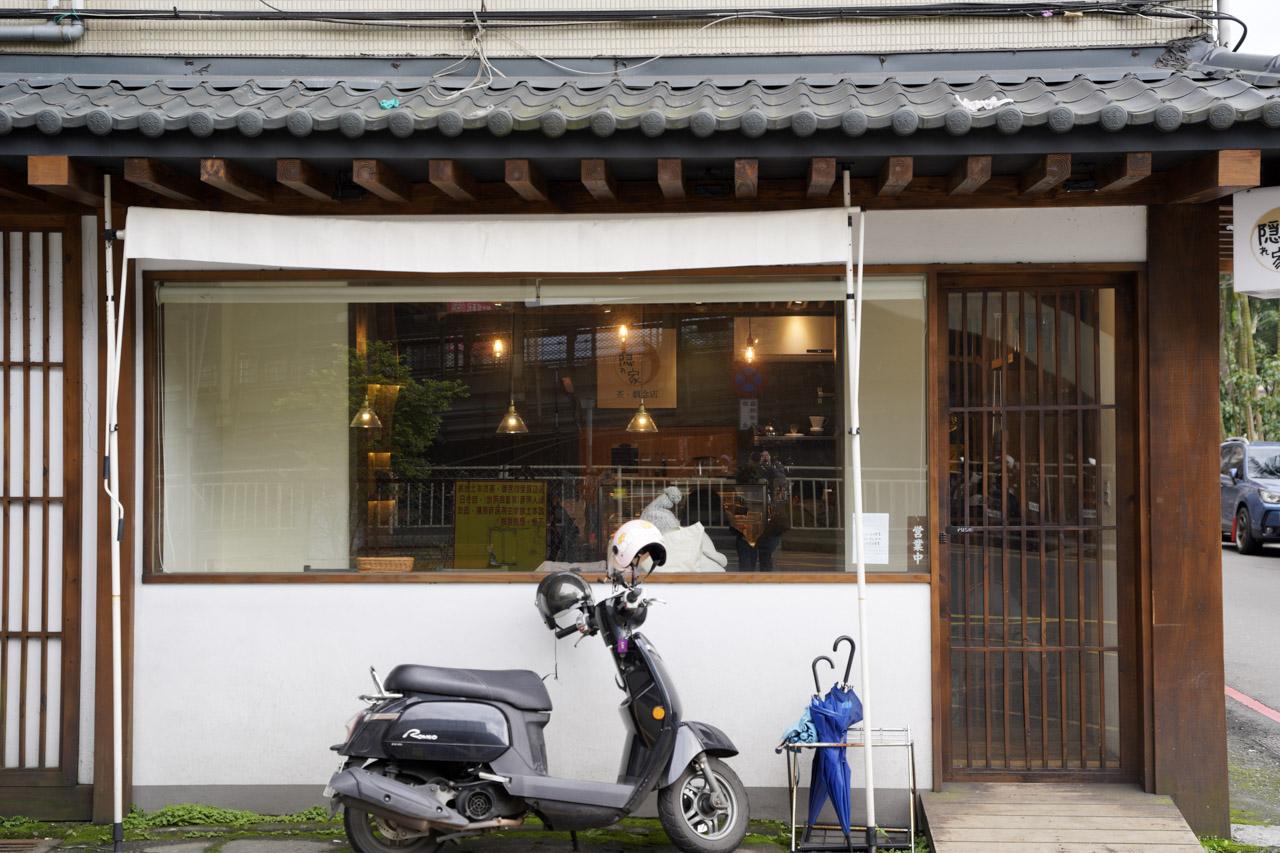 隱家茶寮 Hideaway Cafe