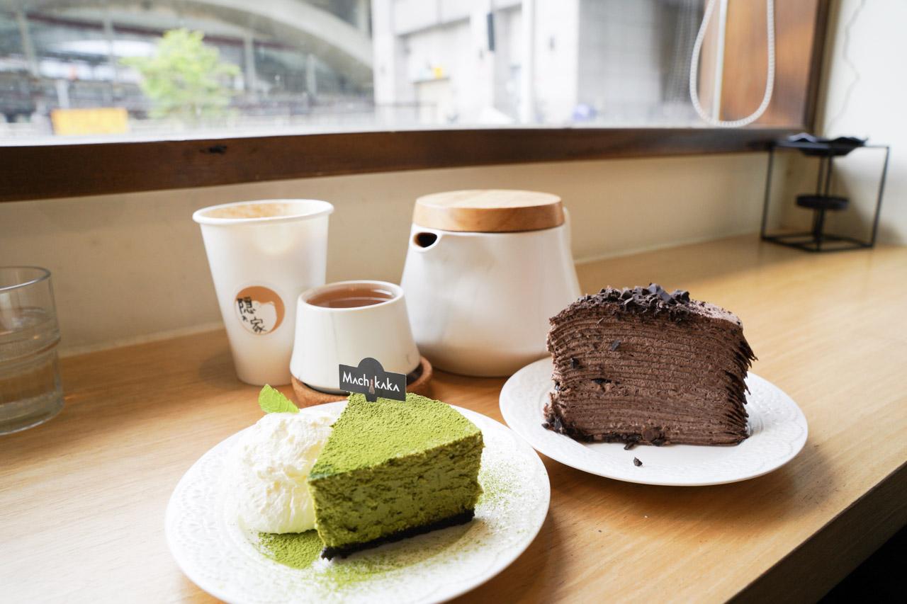隱家茶寮 Hideaway Cafe 07