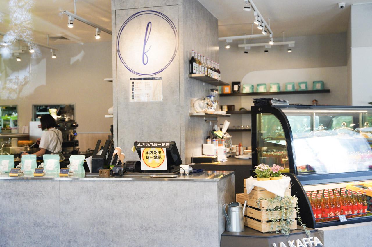 在La Kaffa六角咖啡用餐整體心情是讓人愉快的,美味的餐點飲品加上舒適又寬敞的環境,很難讓人不愛上這裡,店內環境光線充足名亮,用餐氛圍讓餐點的美味度提升不少,服務人員親切的態度也讓我感受舒服,有別於市區紛擾的環境,在竹北這邊讓人感受到生活的速度變得舒緩,整個步調都慢了下來呢!