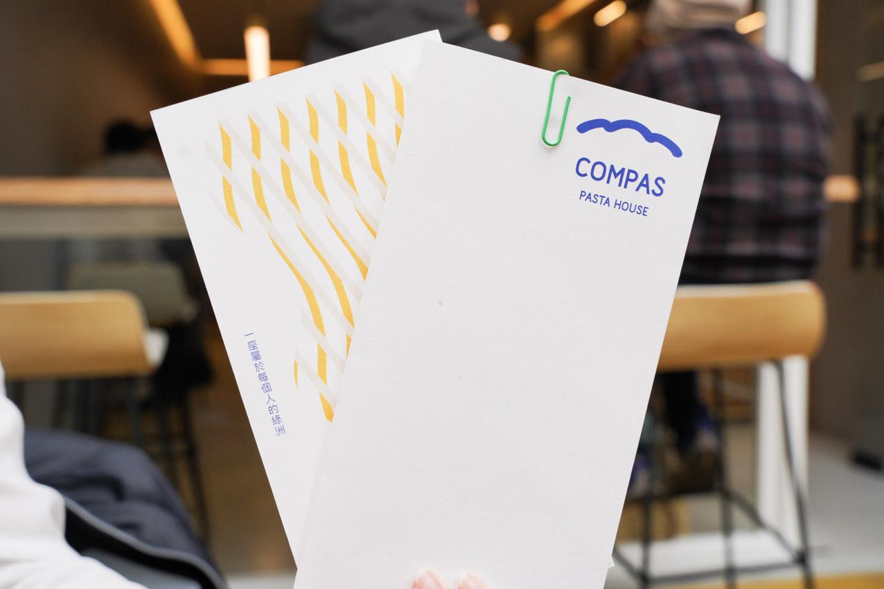 康帕斯義麵屋 職人用心料理的堅持 Compas Pasta House 義大利麵09