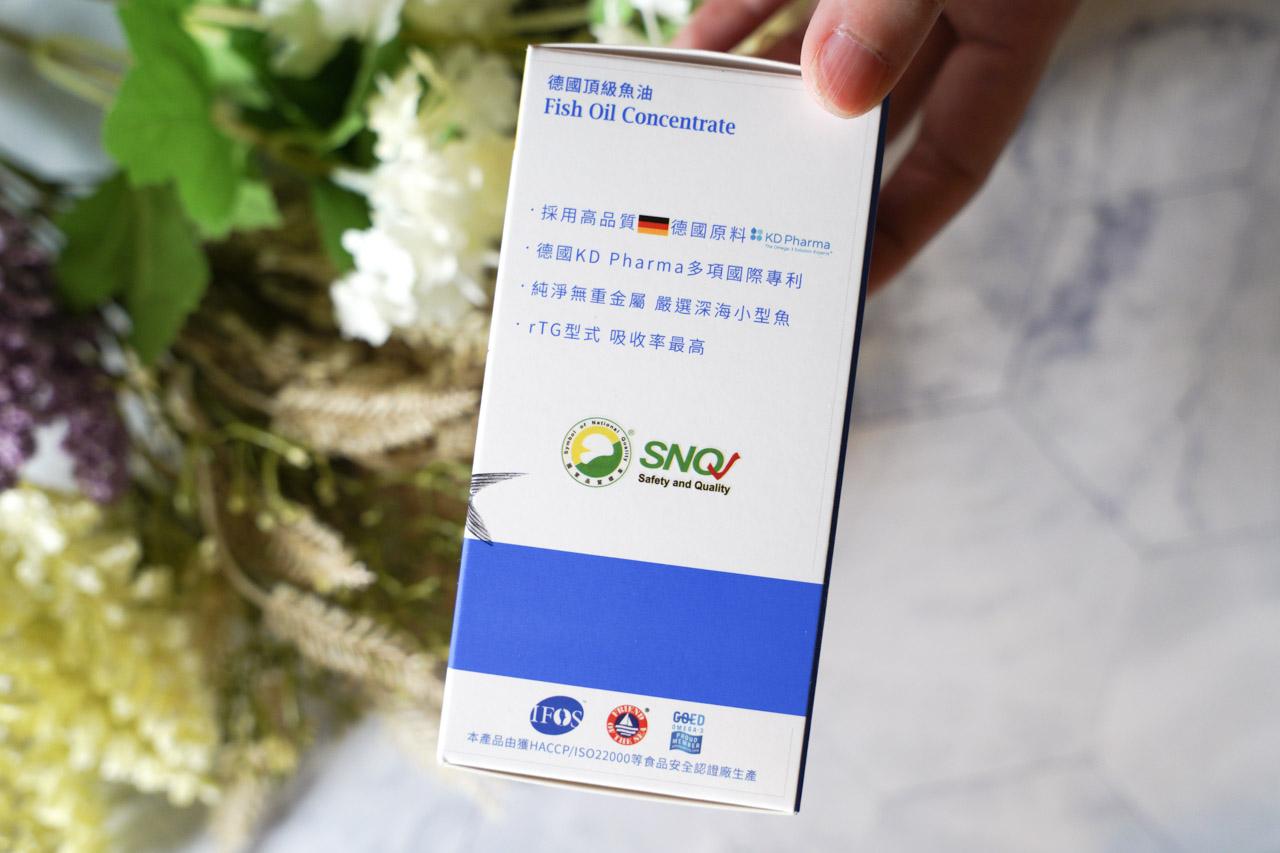 大研生醫魚油.德國頂級魚油主要是Omega3成份含量高達84%以上,更經SGS檢驗Omega-3濃度有95.8%!,這是一款各大藥師都大推的頂級保健品!