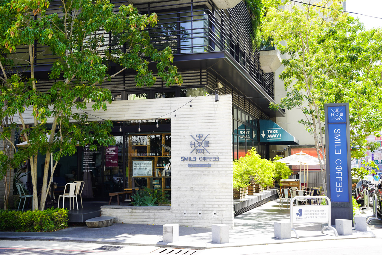 憲賣咖啡 熱河店SMILE COFFEE01