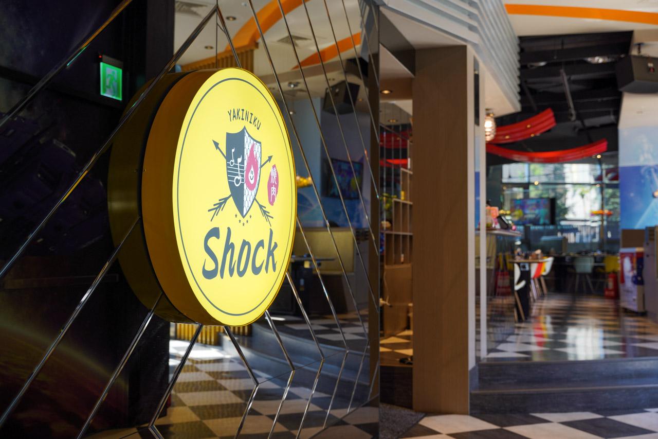 Shock 燒肉 土城星際店01