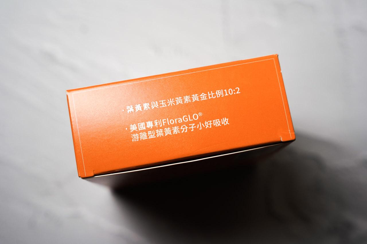 大研生醫的視易適葉黃素軟膠囊特別的是以7in1黃金配方、足量添加。大研生醫選擇的是全球最好的FloraGlo®游離型葉黃素,相較化學合成的葉黃素,光是成本就有10倍的差距!FloraGlo®葉黃素在人體內不用經過酵素消化,直接被吸收,吸收率佳、效果好。