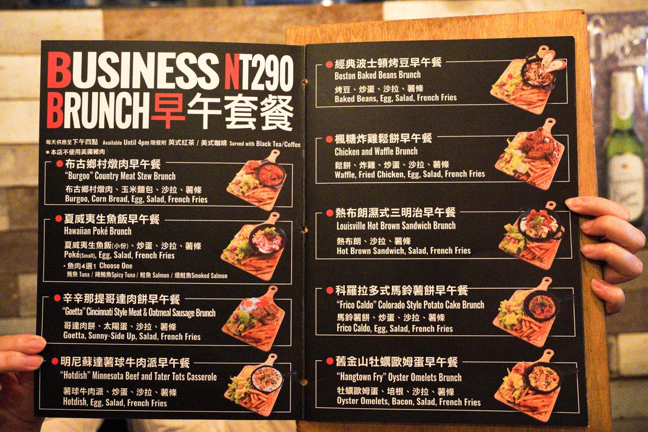 ABV美式餐酒館菜單Menu0 2