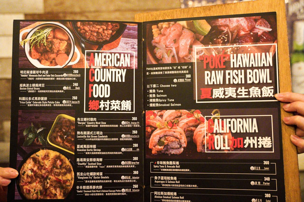 ABV美式餐酒館菜單Menu 03