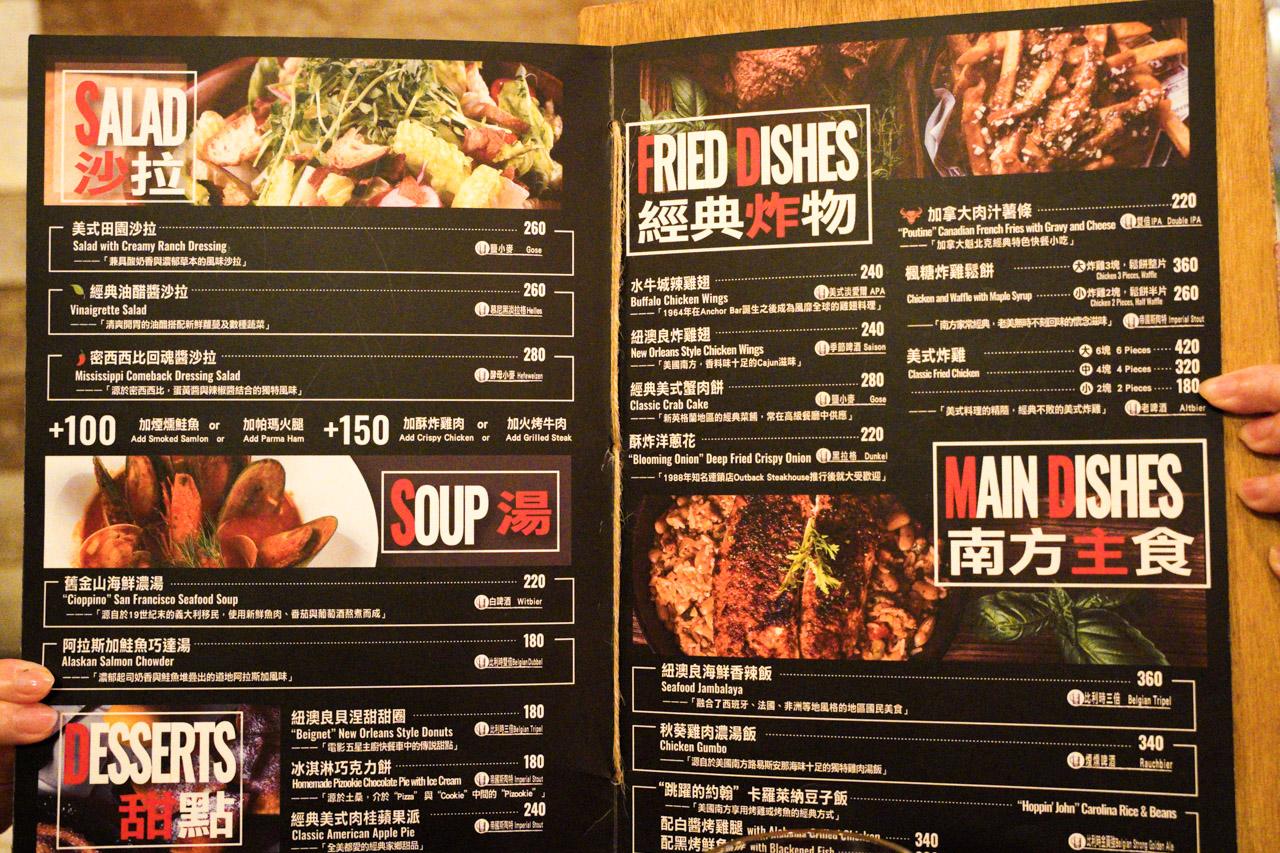 ABV美式餐酒館菜單Menu 04