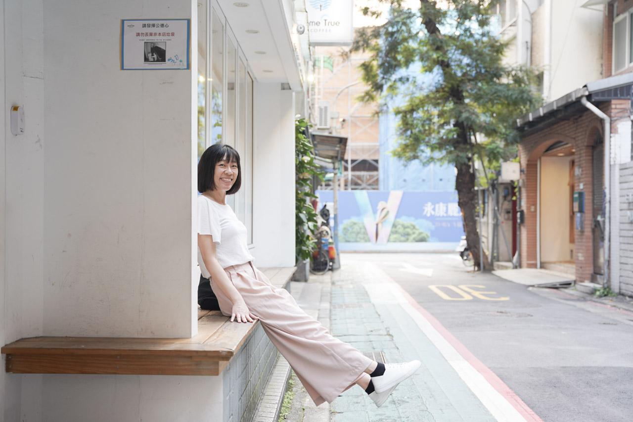 成真咖啡館.台北永康店03