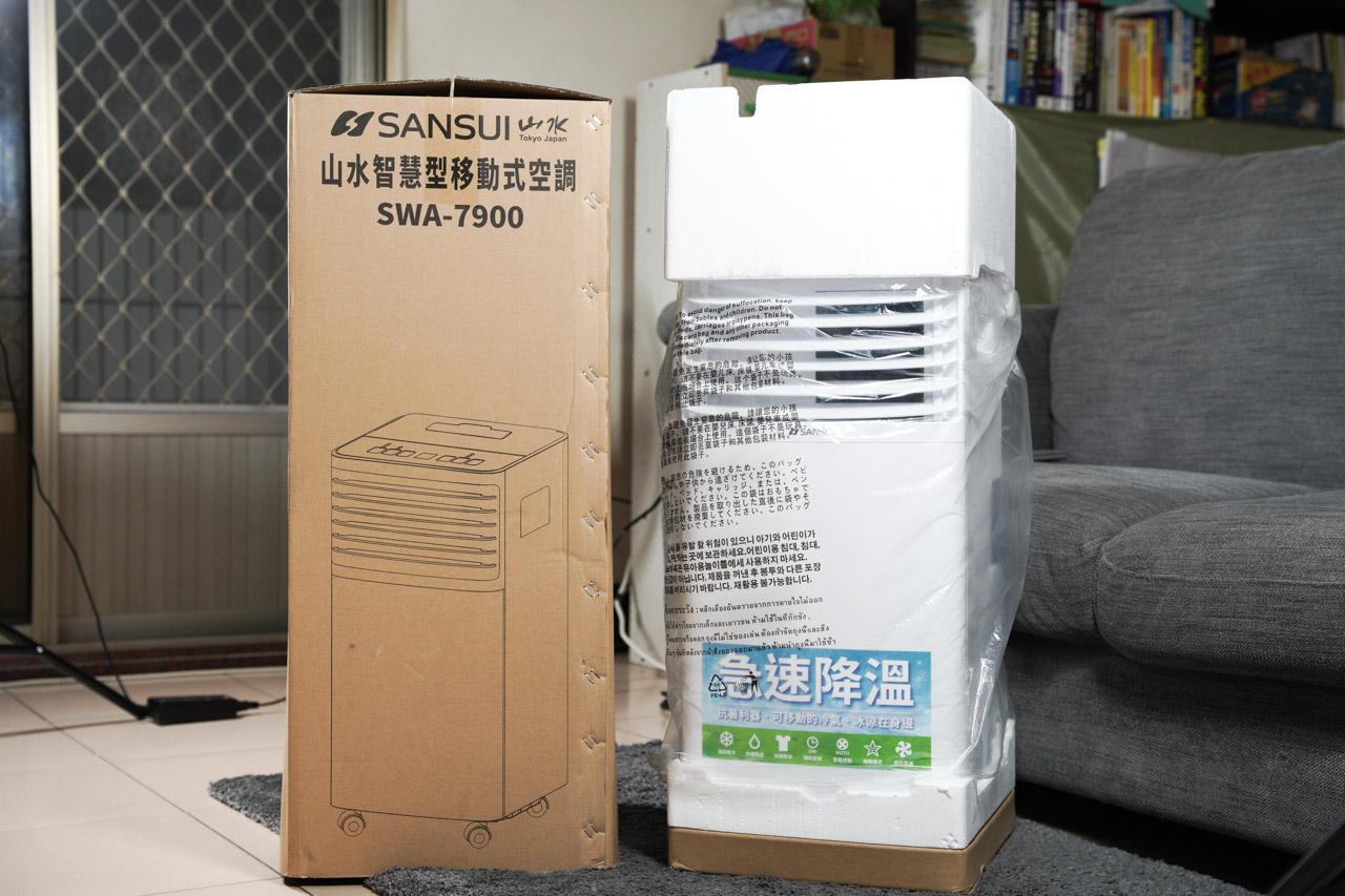 山水WIFI智能清淨除濕移動式空調SWA-7900 01
