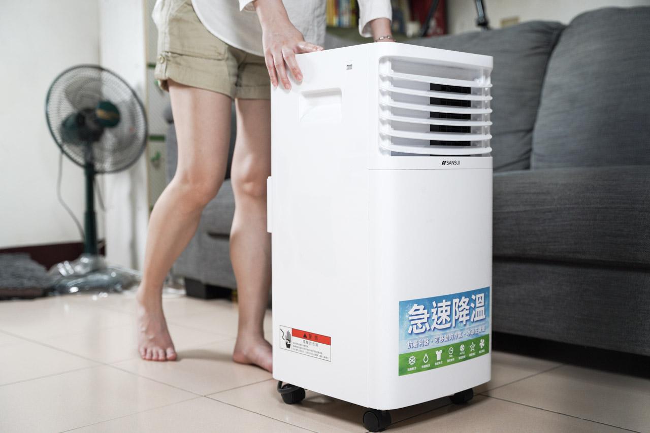 山水WIFI智能清淨除濕移動式空調SWA-7900 02