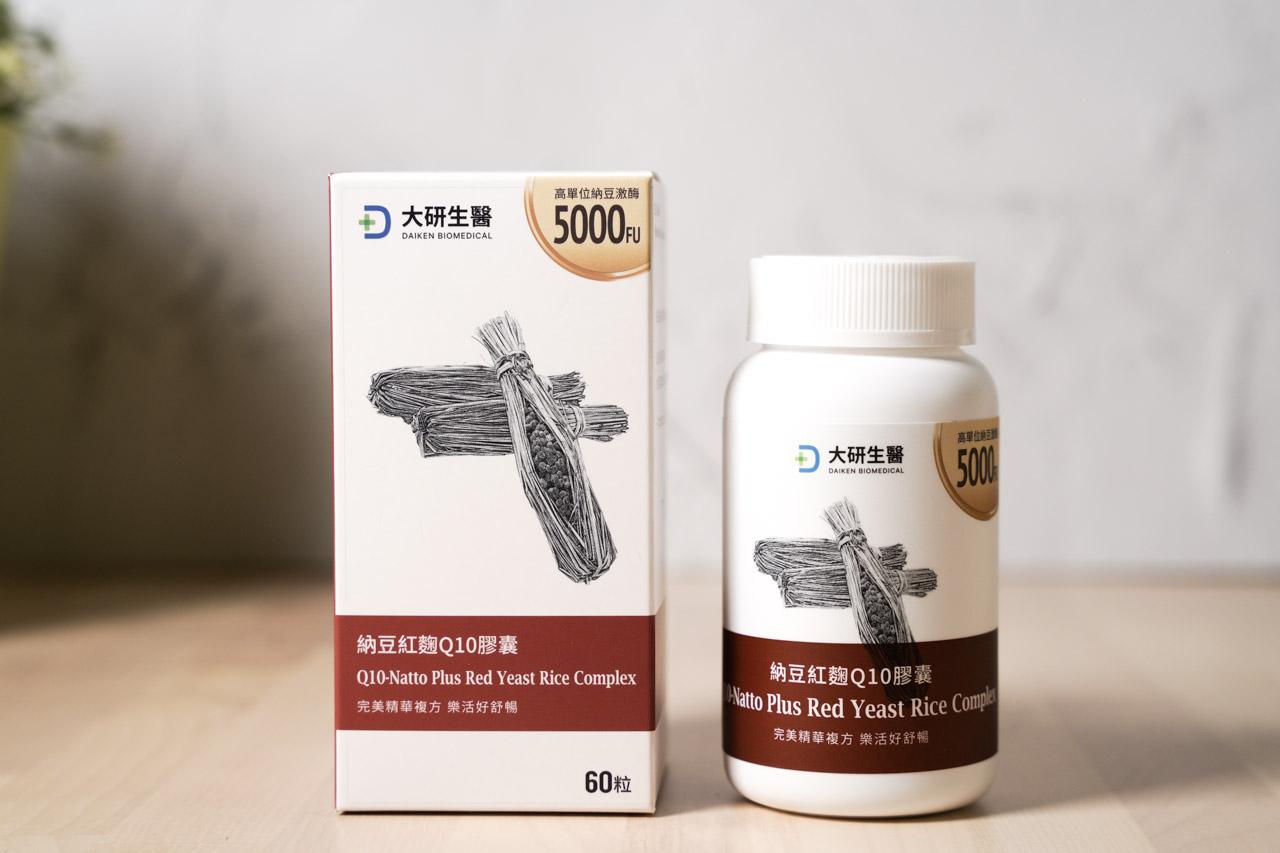 大研生醫納豆紅麴Q10膠囊06
