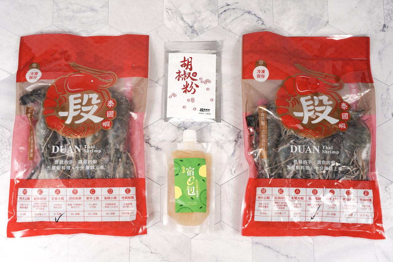 開箱料理2道懶人泰國蝦料理做法.宅配段泰國蝦.新鮮好吃又方便