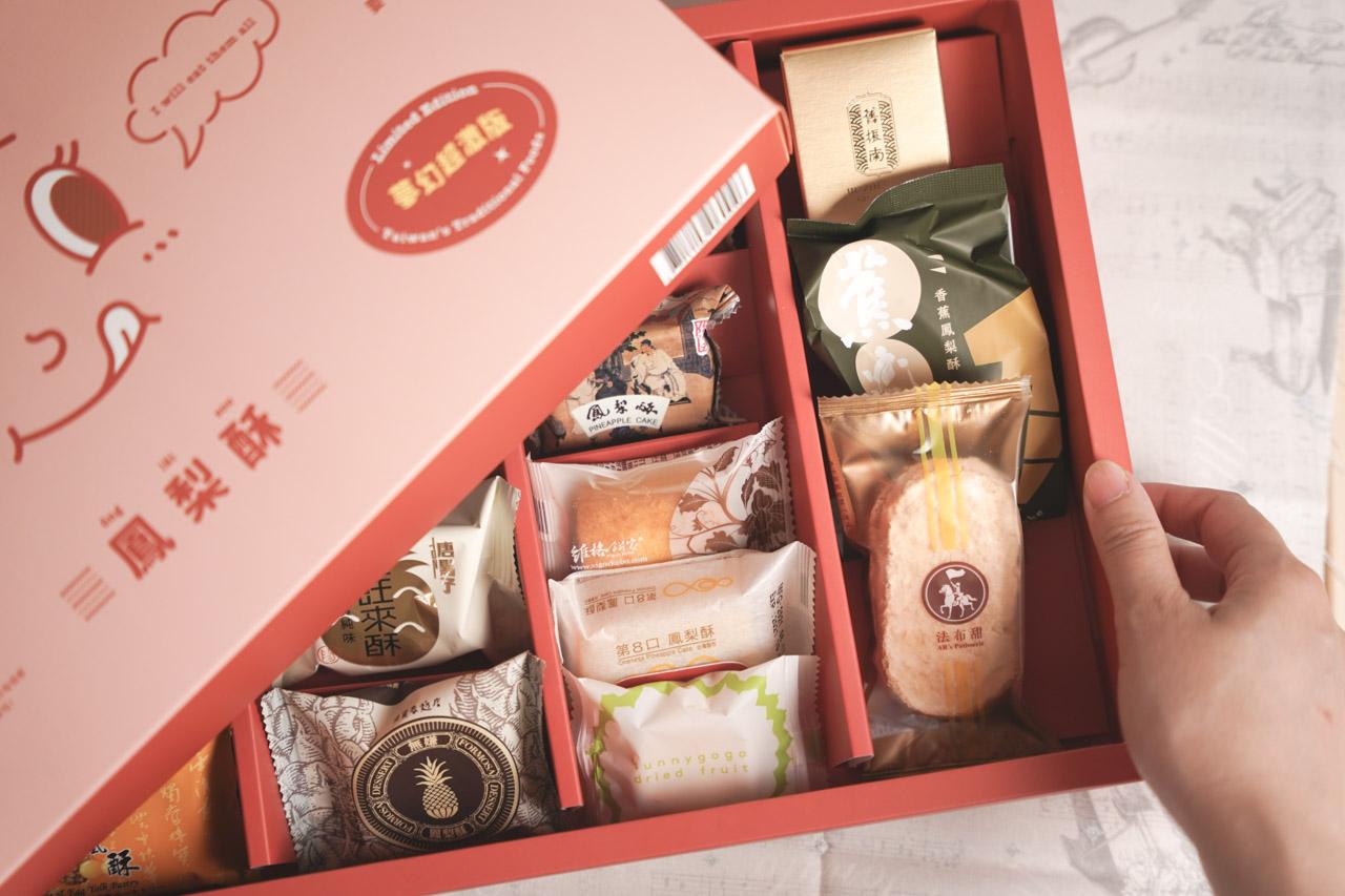 妞新聞鳳梨酥名品點點名,16間人氣鳳梨酥夢幻禮盒02