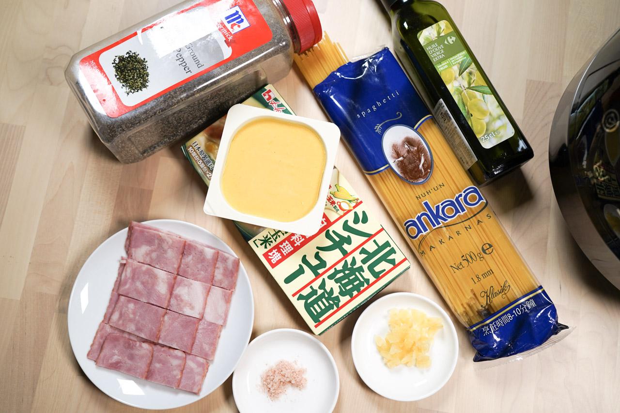智能萬用鍋料理.奶油培根義大利麵料理02